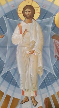 Religious Photos, Religious Icons, Religious Art, Jesus Christ Images, Jesus Art, Byzantine Icons, Byzantine Art, Christ Pantocrator, Jesus E Maria
