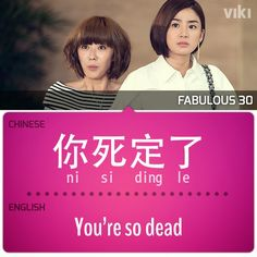 The Viki Blog: Learn These 5 Chinese Phrases With Viki!