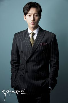 """Doctor Stranger"" - PARK HAE JIN as Han Jae Joon"