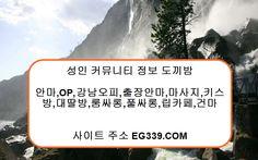 밤배쩜오 주소▶ eg339.com ◀클릭 역삼역룸싸롱밤배쩜오밤배쩜오밤배쩜오밤배쩜오밤배쩜오밤배쩜오밤배쩜오밤배쩜오밤배쩜오밤배쩜오밤배쩜오밤배쩜오밤배쩜오밤배쩜오밤배쩜오밤배쩜오밤배쩜오밤배쩜오