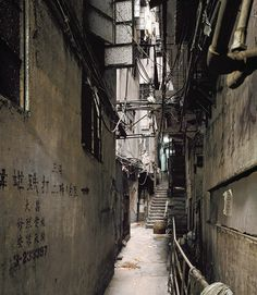 Kowloon, Walled City, Hong Kong