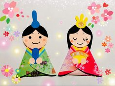 Japan Crafts, Origami, Pikachu, Minnie Mouse, Arts And Crafts, Wall Decor, Dolls, Christmas Ornaments, Holiday Decor