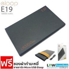 รีวิว สินค้า Eloop E19 Power Bank 18000mAh แบตสำรอง (สีลายทหาร) ☸ ซื้อ Eloop E19 Power Bank 18000mAh แบตสำรอง (สีลายทหาร) คืนกำไรให้ | reviewEloop E19 Power Bank 18000mAh แบตสำรอง (สีลายทหาร)  แหล่งแนะนำ : http://online.thprice.us/Ntzni    คุณกำลังต้องการ Eloop E19 Power Bank 18000mAh แบตสำรอง (สีลายทหาร) เพื่อช่วยแก้ไขปัญหา อยูใช่หรือไม่ ถ้าใช่คุณมาถูกที่แล้ว เรามีการแนะนำสินค้า พร้อมแนะแหล่งซื้อ Eloop E19 Power Bank 18000mAh แบตสำรอง (สีลายทหาร) ราคาถูกให้กับคุณ    หมวดหมู่ Eloop E19 Power…