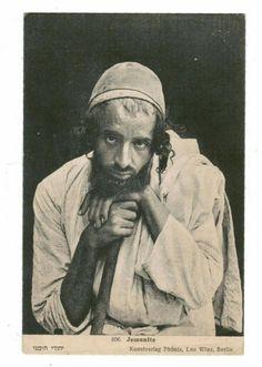 Judaica Postcard Jewish Types Yemenite in Yemen Jewish History, Jewish Art, African History, Old Pictures, Old Photos, Yemenite Jews, Themed Photography, Israel, Ancient Egyptian Art