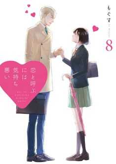 All Anime, Me Me Me Anime, Manga Anime, Gunma, Koi, Miyazaki, Digimon Adventure Tri., Natsume, Amakusa