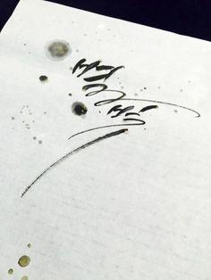 냉장고를 부탁해를 즐겨보는데 보다보니 저도 모르게 흥얼거리게 되는 노래가 있네요. 안녕바다의 별빛이 ... New Chinese, Chinese Calligraphy, Plant Leaves, Typography, Clip Art, Blog, Design, Life, Letterpress