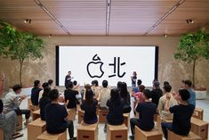 Apple Xinyi opens Saturday in Taipei's bustling Xinyi district. For the first time in Taiwan, Apple will host artist-led Today at Apple sessions. Corporate Office Design, Office Interior Design, Auditorium Design, Taiwan, Room Furniture Design, Hospital Design, Cool Office, Coworking Space, Tecno
