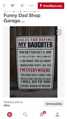 αστεία αποσπάσματα σχετικά με dating ιστοσελίδες γυναικείο προφίλ ιστοτόπου γνωριμιών