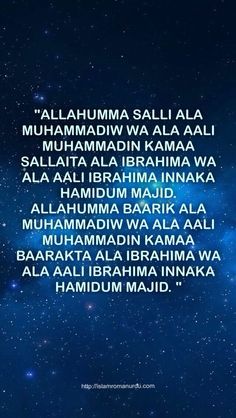 It's helps to fight with read maximum time in a day. Beautiful Quran Quotes, Quran Quotes Inspirational, Quran Quotes Love, Islamic Surah, Islamic Teachings, Prophet Muhammad Quotes, Hadith Quotes, Muslim Love Quotes, Islamic Love Quotes