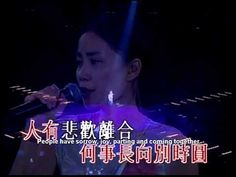 17 - Wishing We Last Forever (但願人長久) by Faye Wong (王菲) with English Subtitles - Live - YouTube