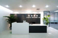 modern office reception design - Google Search