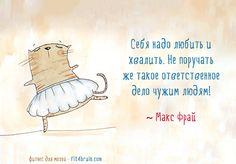 И правда: дело ответственное :)))