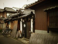 life in the backstreets of Kyoto