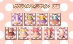 Spring Dresses ACNL