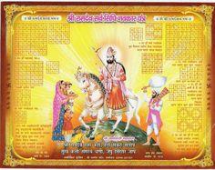 . Lord Vishnu, Lord Shiva, Wedding Album Cover, Baba Ramdev, Hindu Mantras, Hindus, Indian Gods, Album Covers, Mythology