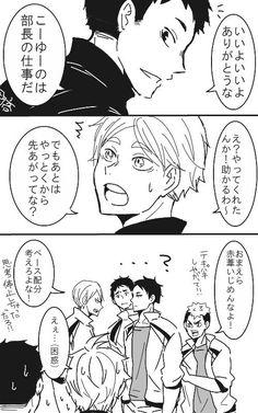 akira (@akirabcde) さんの漫画 | 38作目 | ツイコミ(仮)