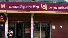 Asian Research House: PNB fraud case: Gitanjali Group exposure may leave... Punjab National Bank, ICICI Bank, Allahabad Bank, Bank of Baroda, Central Bank of India and Corporation Bank together account for over Rs 2,000 crore of the exposure, according to an investigating agency's assessment. For Know More Visit - http://asianresearchhouse.blogspot.in/2018/02/pnb-fraud-case-gitanjali-group-exposure.html OR Give Us Missed Call @8085999888 & Get Free Trading Tips OR - Click Here…