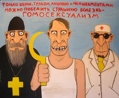 'Cure of Homosexuality' by Vasja Lozhkin