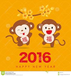 2016 Chinese New Year - Greeting Card Design - Download From Over 35 Million High Quality Stock Photos, Images, Vectors. Sign up for FREE today. Image: 50697275