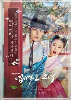 Coming Soon: My Sassy Girl starring Joo Won and Oh Yeon Seo