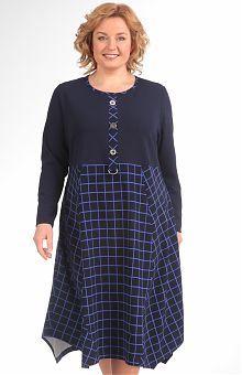 Платья для полных женщин: купить женские платья больших размеров в интернет магазине «L'Marka» [Страница 33] Modest Fashion, Fashion Dresses, Dress Skirt, Skirt Set, Sewing Blouses, Russian Fashion, Couture, Lovely Dresses, Classy Dress