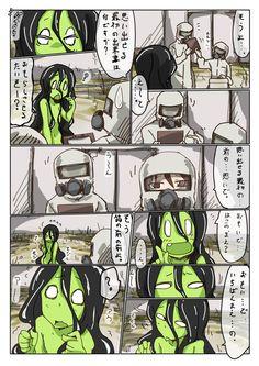 SCP 811 The Swamp Woman Mini Comic (4)   scp   Dibujos と Imagenes chidas