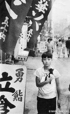 Marc Riboud // Japan, 1958 (girl and cat)