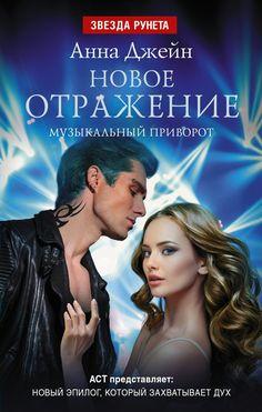 http://fkniga.ru/images/products/Large/cat4805n/160701/1026086n.jpg