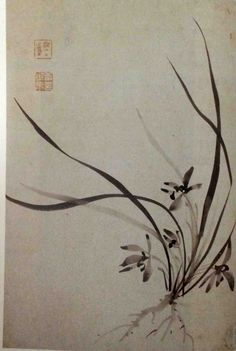 (Korea) 묵란도 by Gang Se-hwang (1713-1791). ca 18th century CE. color on paper.