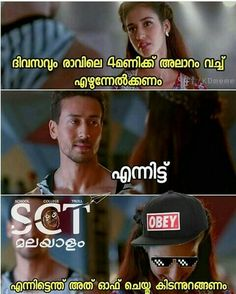 Malayalam Comedy, Funny Troll, Funny Memes, Hilarious, Time Passing, Malu, Thug Life, Wisdom Quotes, Pipes