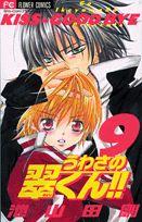 Chapter 33, Play Soccer, School Life, Shoujo, Manga, Anime, Check, High School Life, Manga Anime