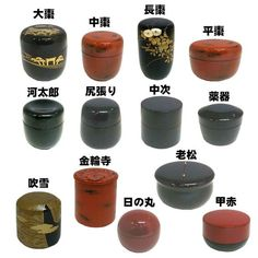 natume1.jpg (1000×1000) Japanese Porcelain, Japanese Ceramics, Natsume, Uji Matcha, Japanese Tea House, Matcha Green Tea Powder, Japanese Tea Ceremony, Tea Caddy, Tea Bowls