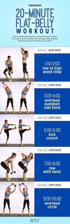 20 minute Flat Belly Workout 10 exercises done for 60 seconds each.
