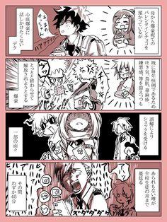 Boku no Hero Academia || Midoriya Izuku, Katsuki Bakugou, Ashido Mina, Uraraka Ochako, Kaminari Denki, Mineta Minoru, Neito Monoma, Itsuka Kendou.