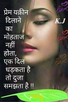 86 Best Tumhe Dillagi Bhul Jaani Padegi❣☜☆☞ images in