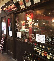 RedRock Main store