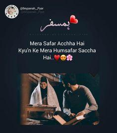 Beautiful Quran Quotes, Quran Quotes Love, Quran Quotes Inspirational, New Quotes, Qoutes, Good Heart Quotes, Baby Love Quotes, Love Husband Quotes, Alhumdulillah Quotes
