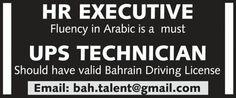 Executive Jobs, Sales Jobs, Job Ads, Uk Europe, Home Jobs, China, Website, Usa, Board