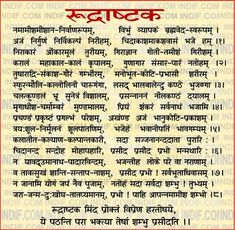 Essay for upsc in hindi Upsc Essay Contest, Essays for Civil Services, Suggested Essays, Essay for Competition Exams. Hindi as the National language- advantages and disadvantages. Sanskrit Quotes, Sanskrit Mantra, Gita Quotes, Vedic Mantras, Hindu Mantras, Yoga Mantras, Kundalini Mantra, Hindu Rituals, Shiva Stotram