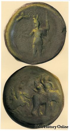 Bible History Online - Alexander the Great Coin (Biblical Archaeology)