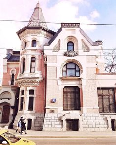 Kekushev Mansion, Moscow, one of the possible Margarita's addresses from the novel The Master and Margarita by Mikhail Bulgakov
