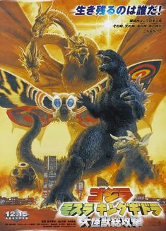 Godzilla, Mothra and King Ghidorah - Giant Monsters All-Out Attack (2001)