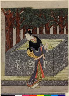 """Suzuki Harunobu - Girl wiping her hands by stone basin at the entrance to a shrine """