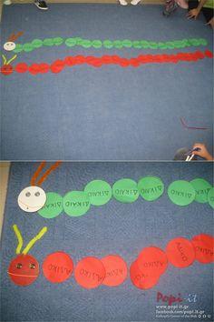 Photo by article : Δίκιο   Αδικία   Βήματα για τη Ζωή by www.popi it.gr,  tags : συναισθήματα πρόγραμμα παιδιά νηπιαγωγός νηπιαγωγείο μοιράζω δίκαια λαχνίσματα δίκιο δικαιοσύνη ισότητα βήματα για τη ζωή αδικία kindergarten teacher kindergarten feelings fairness fair equity equal Kids Rugs, Home Decor, Decoration Home, Kid Friendly Rugs, Room Decor, Home Interior Design, Home Decoration, Nursery Rugs, Interior Design