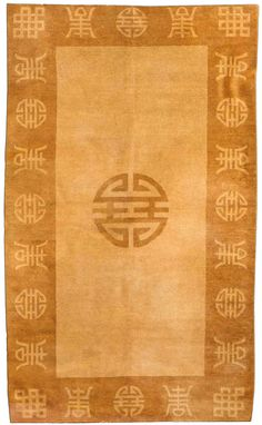 """A Chinese rug-  geometric designs are used primarily as border ornamentation. The Chinese """"T"""" key, or fret design are the most familiar. The circle with a square in the center and two curved cells within a circle, symbolizing male and female, are common motifs."""