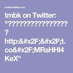 "tmbk on Twitter: ""打刀と太刀になったくりみつ⑤~⑧完 http://t.co/MRsHHl4KeX"""
