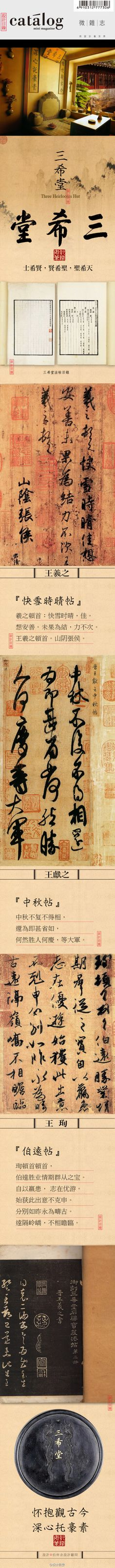 Vietnamese Calligraphy The Voice Of The Creator