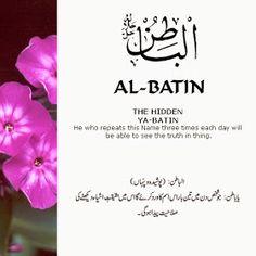 Asma Ul Husna 99 Names Of Allah God. The 99 Beautiful Names of Allah with Urdu and English Meanings. 100 Names Of Allah, Names Of God, Allah God, Allah Islam, Islam Quran, Prayer Verses, Quran Verses, Allah Quotes, Quran Quotes