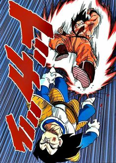 Dragonball, Dragon Ball is a Japanese manga series written and illustrated by Akira Toriyama. Originally serialized in Weekly Shōnen Jump magazine from. Dragon Ball Z, Dragon Ball Image, Dragonball Art, Dbz Manga, Goku Vs, Estilo Anime, Naruto Wallpaper, Akira, Son Goku