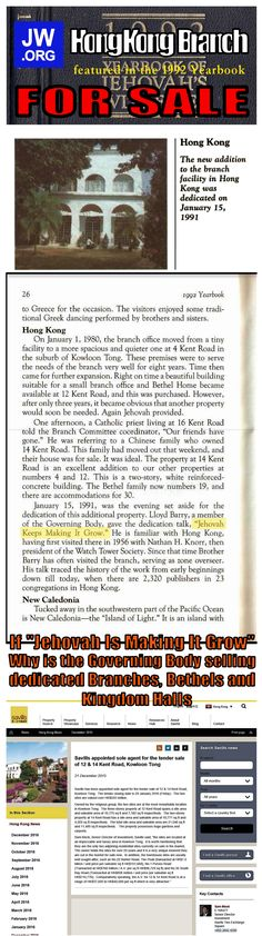 Hong Kong branch for sale Greek Dancing, Jw News, Jehovah's Witnesses, Hong Kong, Jehovah Witness